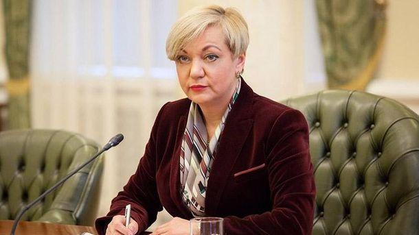 Гонтарева прокомментировала возможное назначение Смолия на должность главы НБУ