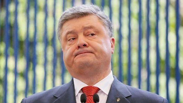 Як українці відреагували на новину про елітний відпочинок Порошенка