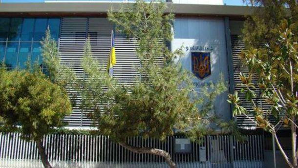 Главные новости 20 января: нападение на посольство Украины в Греции, новая стрельба в Одессе