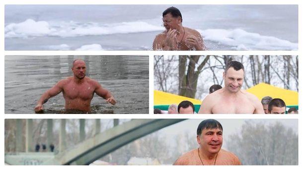 Ляшко ледь не залишився без плавок, а Кива загарчав: як українські політики пірнали на Водохреще
