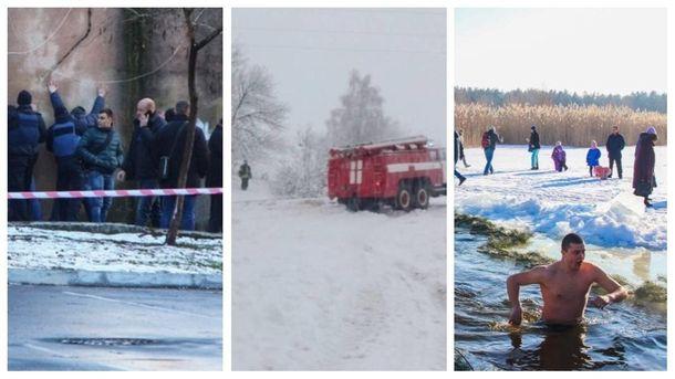 Главные новости 19 января:перестрелка в Одессе, непогода в Украине и празднование Крещения