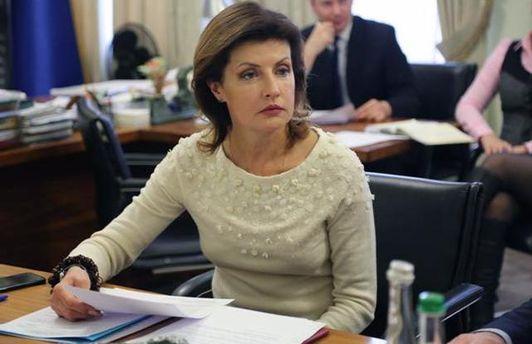 Председателем Украинского культурного фонда назначена супруга президента