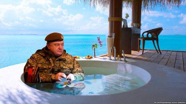 Розкішний відпочинок Порошенка на Мальдівах – це… Ваша думка