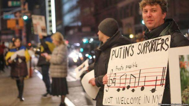Протести проти музикантів, які підтримали анексію Криму