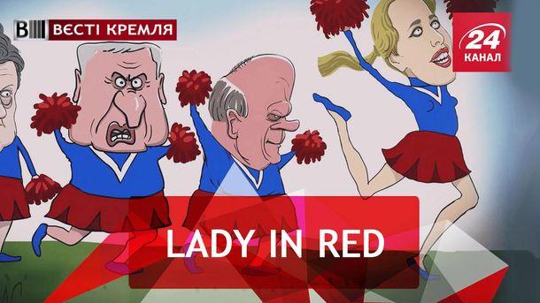 Вєсті Кремля. Слівкі. Перспективна опонентка Путіна. Царські борги Росії