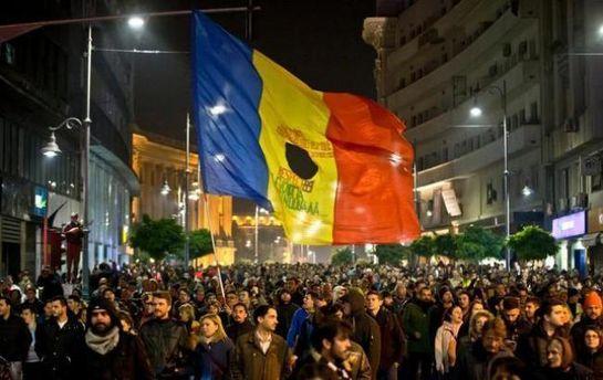 ВРумынии прошли массовые акции протеста