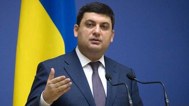 Гройсман рассчитывает, что Украина обеспечит себя газом