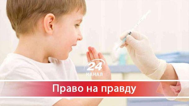 Які події змусили українців масово відмовитись від вакцинації