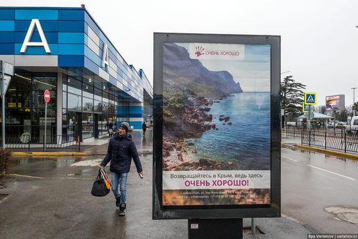 Російський блогер поділився різкими враженнями від поїздки в Крим