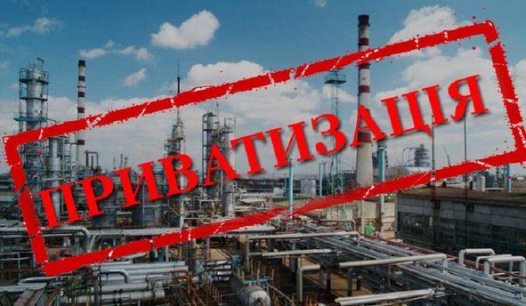 Закон про приватизацію, МВФ та інвестиційний клімат, або Неполітичні аспекти політичного життя