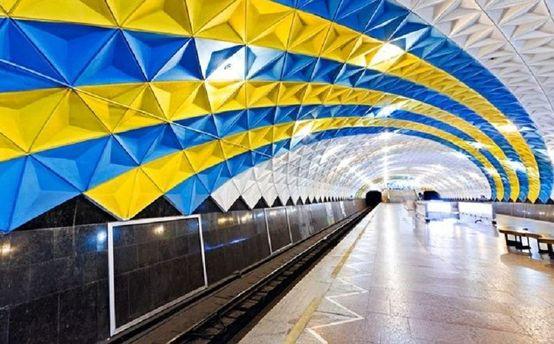 УХаркові закрили станцію метро для перевірки