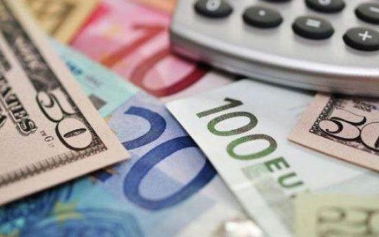 Центробанк снизил курс доллара