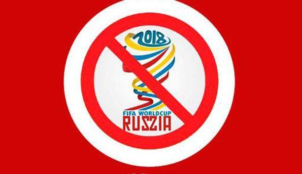 Клімкін закликав відібрати ЧС-2018 в Росії через отруєння Скрипаля
