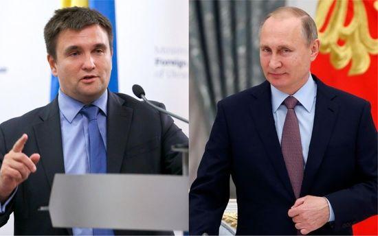 Клімкін: Київ неведе діалог зМосквою щодо повернення кораблів зКриму