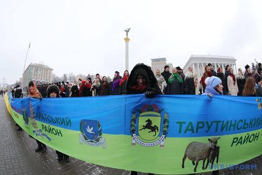 День Соборності у Львові та Києві: відчуйте різницю!