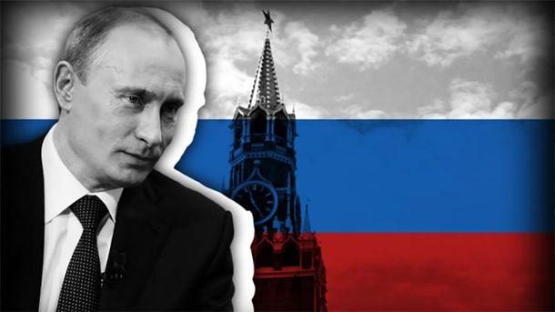 Захід залишає Росії один сценарій – загнивання, – політичний експерт