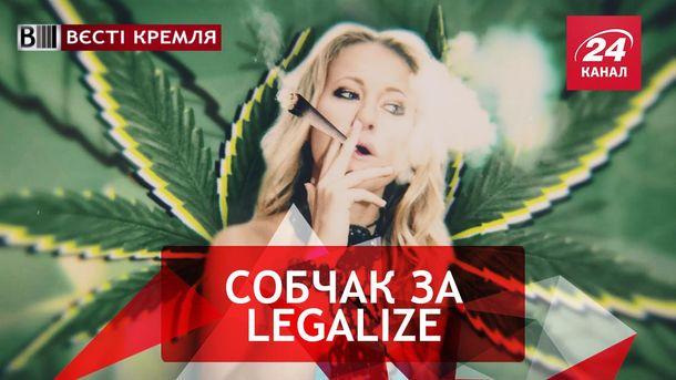 Вст Кремля. Легк наркотики вд Собчак. Тамне життя Путна