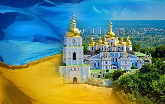 Найкращі країни світу: Україна піднялася урейтингу