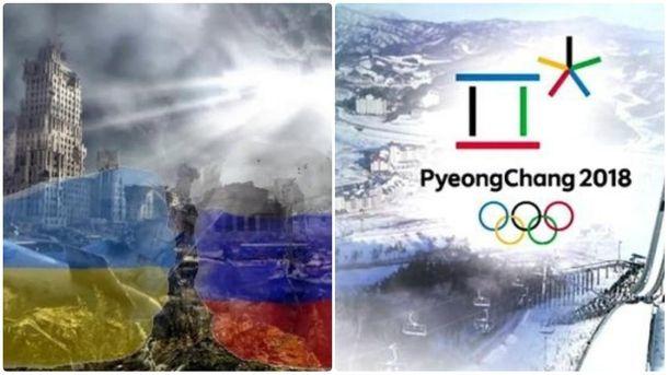 Головні новини 23 січня: Росія зробила обурливу пропозицію Україні, Олімпіада – близько
