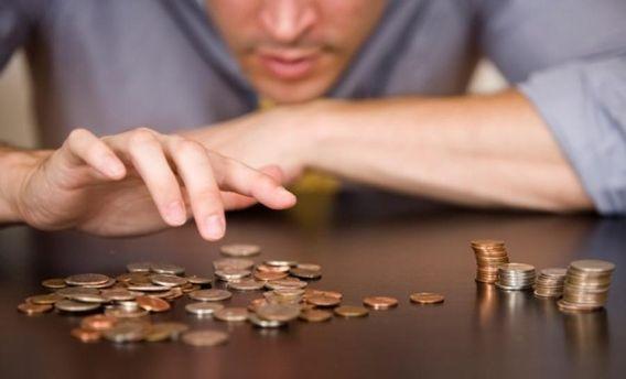 Самые низкие зарплаты в Украине: названы профессии, которые приносят меньше всего заработка