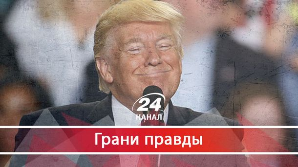 Что общего у Трампа и украинских политиков