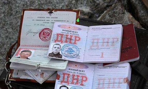 """Скільки платять за службу в """"ДНР"""": названі суми"""