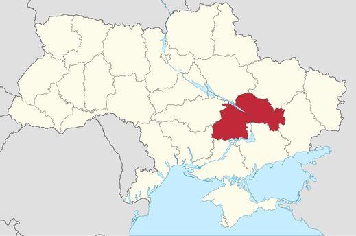 Зарегистрирована петиция: активисты настаивают напереименовании Днепропетровской области