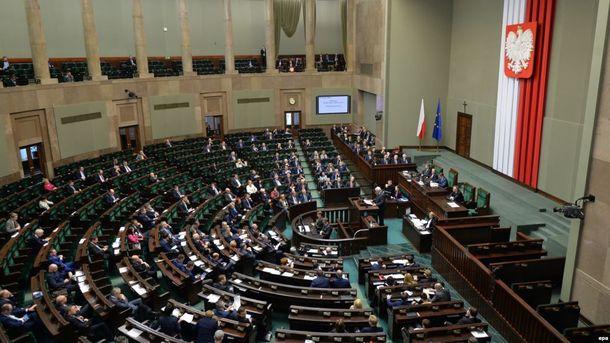 Сейм Польши официально запретил «бандеровскую идеологию»