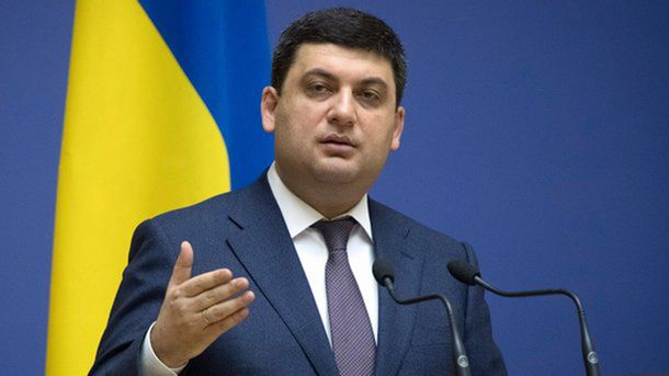 Украина сообщила осоздании обновленной модели газового рынка