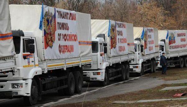 Боевики вЛуганске недопустили наблюдателей ОБСЕ к«гумконвою» РФ