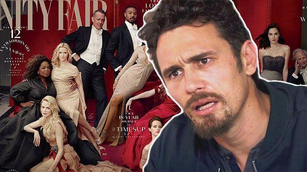 Після звинувачень удомаганнях актора Джеймса Франко прибрали зобкладинки Vanity Fair