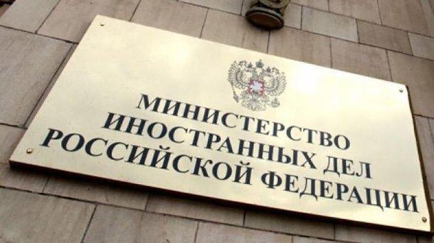 Российская Федерация неприсоединится кодносторонним санкциям США против КНДР