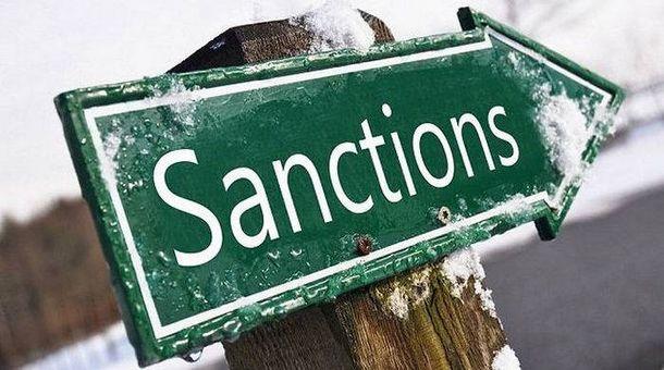 Польская компания пострадала заторговлю соккупированным Донбассом— Санкции США