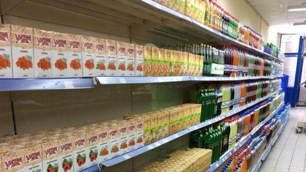 Убогий супермаркет на окупований Луганщині насмішив соцмережі (фото)