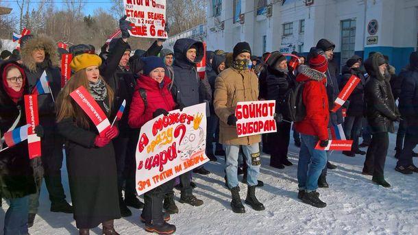УРосії відбуваються акції протесту прихильників Навального