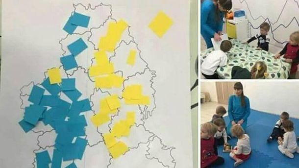 Вхарьковском детсаду детям повествовали, что Крым— это территория Российской Федерации