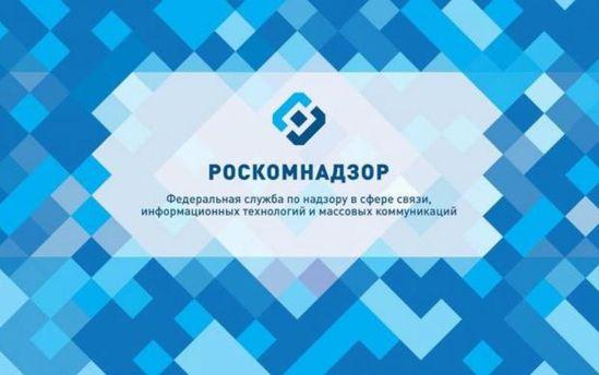 Пользователь «Хабрахабра» поведал овзломе сайта Рособрнадзора