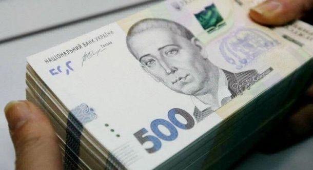 Госдолг Украины в предыдущем году превысил 2 трлн грн
