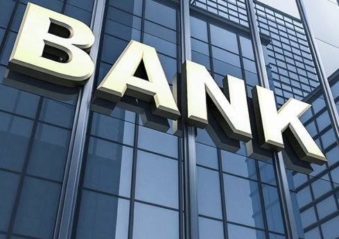 Спростили вибір банку для отримання зарплат та пенсій
