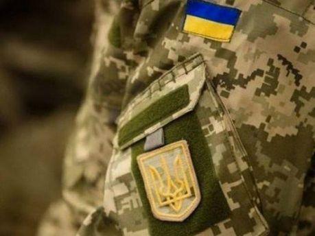 Около Яворовского полигона воЛьвовской области отыскали тело военного