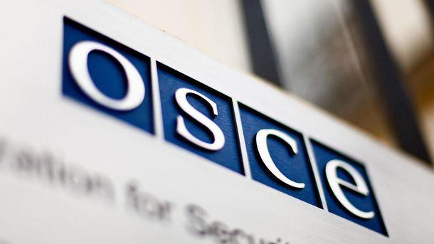 ОБСЄ закликала президента Польщі ветувати закон про заборону «бандерівської ідеології»