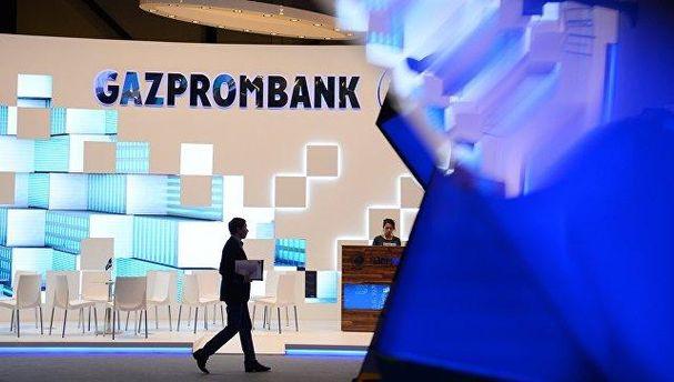 Швейцарія ввела санкції проти «доньки» російського «Газпромбанку»