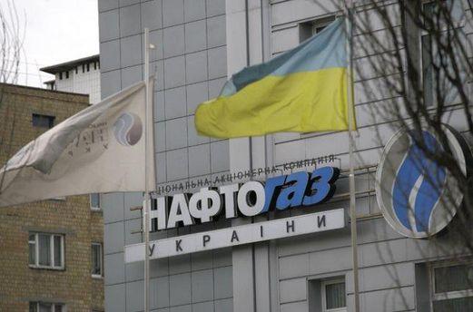 Луценко: прошлый замглавы Нафтогаза Корнийчук объявлен врозыск