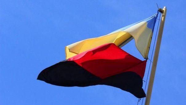 Сэтого момента вТернополе будут вывешивать красно-черный флаг— Ответ полякам
