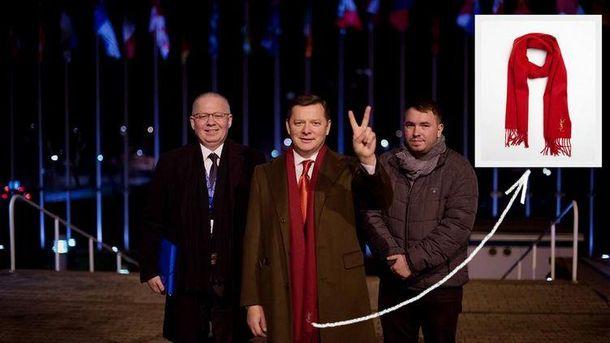 Олег Ляшко і його модний шалик