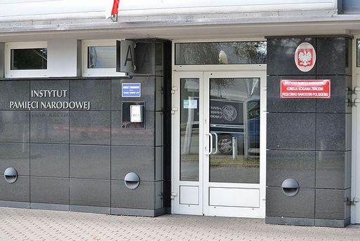 «Бороться сложью»: премьер Польши назвал цель «антибандеровского» закона