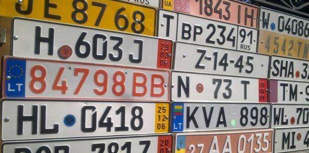 ДФС: ВУкраїні - чверть мільйона незаконних «блях»
