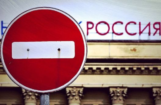 УСША включених до«кремлівського звіту» російських олігархів додатково перевіряють— Bloomberg