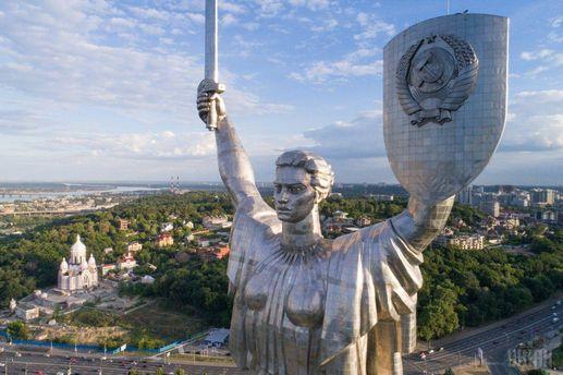 У Києві декомунізують