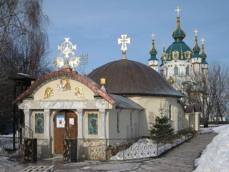 Прихожане УПЦМП просят главы города столицы Украины сохранить часовню около Десятинного храма